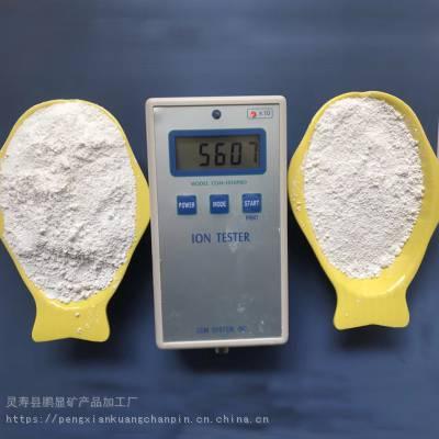 原材料负离子粉批发采购 膏状白色负离子用途