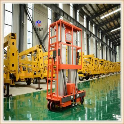 供应双柱铝合金升降柱 移动式电动升降机 高空作业简易货梯