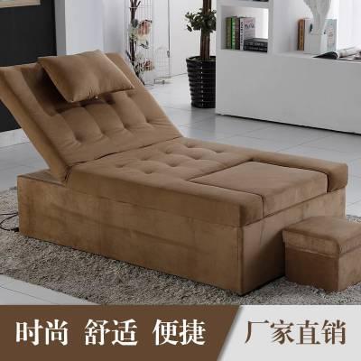 定制时尚沐足沙发,美甲沙发,广州工厂定制