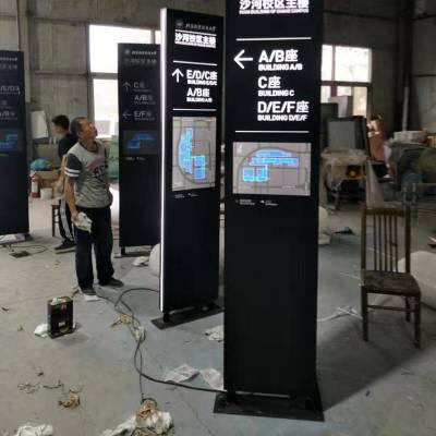 北京铸艺标识指示牌指引牌定制 大型精神堡垒导向牌指路牌指示牌 指示牌定做 指示牌制作 导向牌