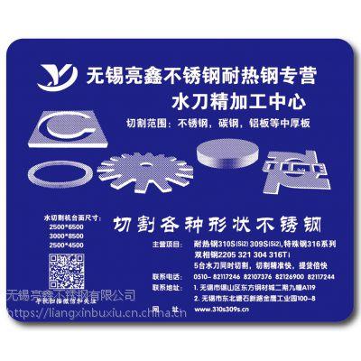无锡亮鑫新到太钢不锈钢316L热轧不锈钢板/卷3.0-16.0mm