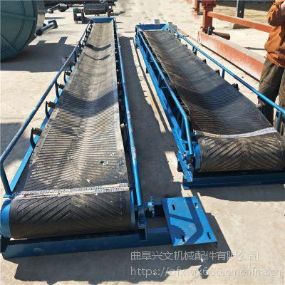皮带输送机多少钱兴文移动式电动升降传送带工厂装卸皮带上料机