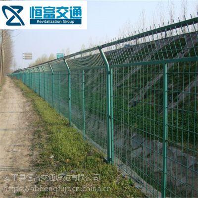 安平恒富公司 专业生产 公路护栏网 框架护栏 防护栅栏 定做直销