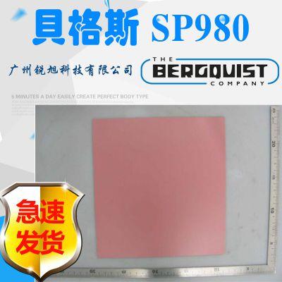 Bergquist贝格斯Sil-Pad 980导热绝缘材料SP980 导热硅胶片