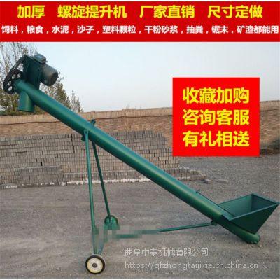 砂石上车用加粗管径提升机 按输送量定制尺寸的上料机 中泰