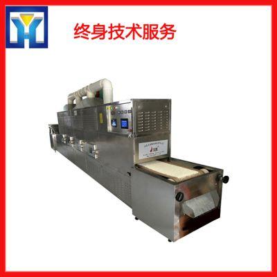 豆粕膨化机/膨化食品生产线/饲料杂粕膨化设备
