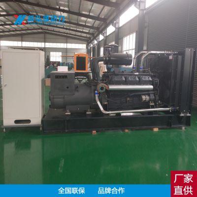 500KW柴油发电机组 上柴500千瓦医院商场备用发电机 潍坊厂家
