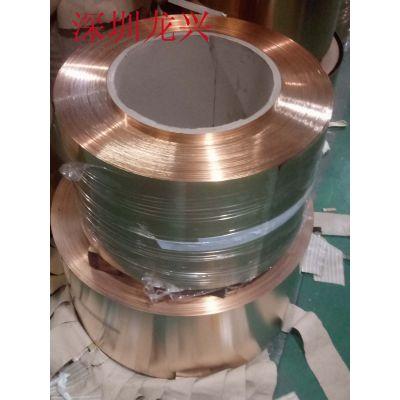 C15500铜合金