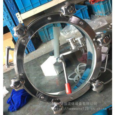 华强流体专业精加工 刮板玻璃视镜人孔