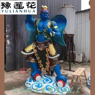 雷公电母神像图片雨神菩萨神像玻璃钢雕塑河南供应厂