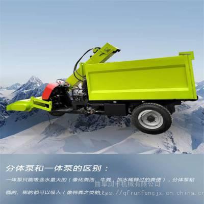 自卸功能清粪车 自动多规格清粪车工作视频