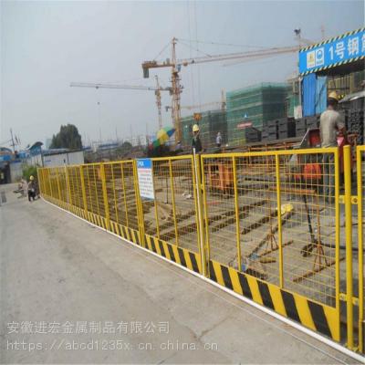 供应安徽安庆工地施工基坑防护栏 泥浆池安全警示围栏 洞口施工隔离围挡