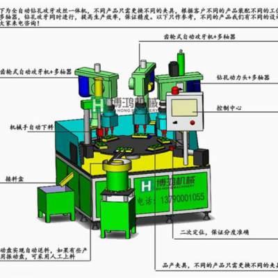 伺服全自动钻孔机-玉林全自动钻孔机-博鸿自动化机械(查看)