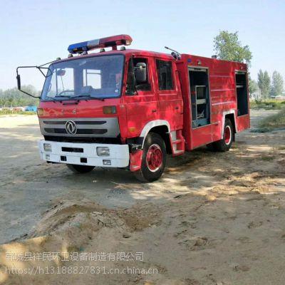 大型二手消防车大型正规蓝牌水罐消防车