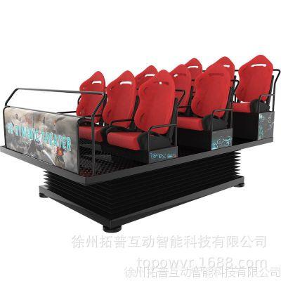 7D动感影院设备 互动影院6座9座12座内容座椅可定制 vr体验馆设备