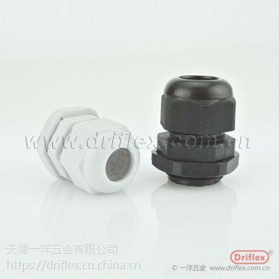 Driflex PG7~PG48电缆接头电缆防水接头尼龙葛兰头厂家批发