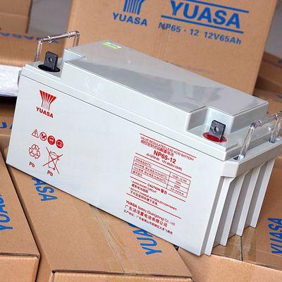 汤浅蓄电池12v65ah铅酸蓄电池NP12-65厂家直销