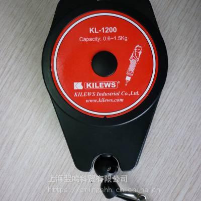 奇力速平衡器KL-1200上海代理