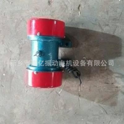 厂家直销振动电机 YZS-1.5-2 0.4kw三相异步电动机 质量可靠 销量好