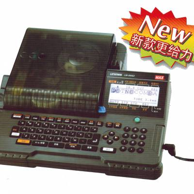 MAX打码机LM-550A网线印字机