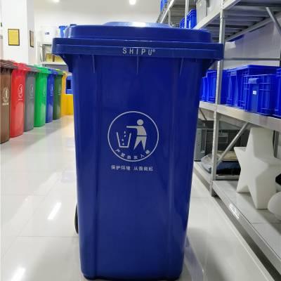 云阳县分类垃圾桶厂家市政指定垃圾桶