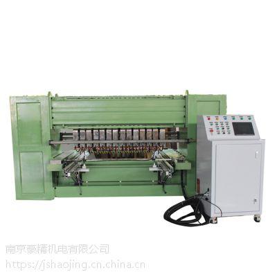 南京豪精 SMD-20 中频逆变双排多点焊机 中频点焊机厂家 中频焊机