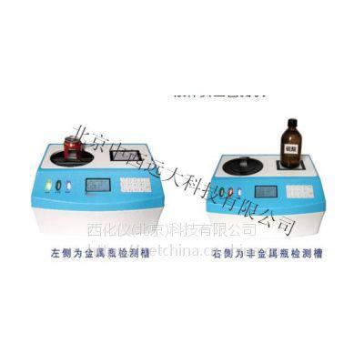 中西dyp 液体安全检测仪 型号:M319395库号:M319395