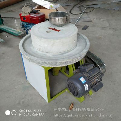 特价多功能电动五谷杂粮石磨机 玉米电动石磨机