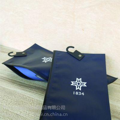 广东金彩润防潮密封口袋批发价格
