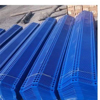 高速公路钢性防风抑尘网 塑后1.0码头挡风墙 冲孔蓝色金属板厂家