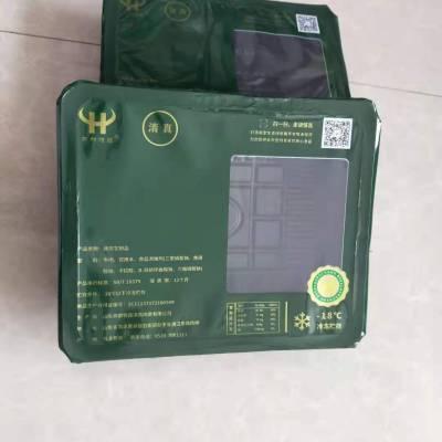 生鲜肉包装机 冷鲜肉充气体锁鲜气调包装机