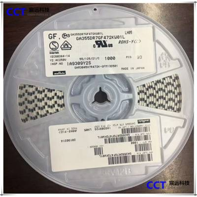 DC-DC模块电源专用贴片电容2220 475K 250V X7R