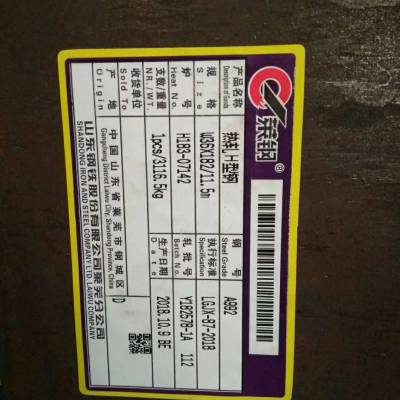 苏州 嘉兴美标H型钢 W6-W24 规格齐全 价格优惠