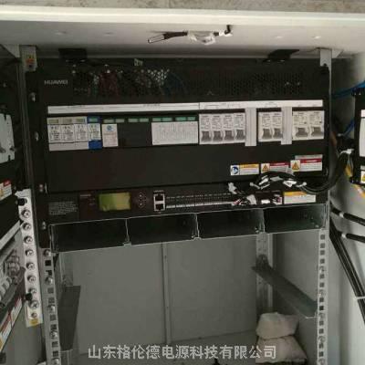 华为TP48200A通信电源柜48V200A
