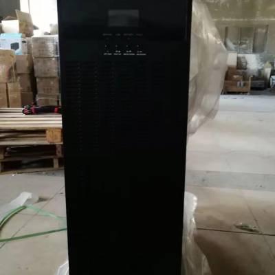 不间断电源 UPS电源 UPS容量20KVA/20KW 20千伏安UPS 380V/220V电压