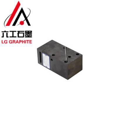 郑州六工LG-1901放热焊接石墨模具_进口高纯石墨生产_超耐高温超耐用