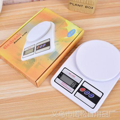 高精度厨房电子称 厨房秤 家用食品电子秤 烘焙秤药材秤10kg