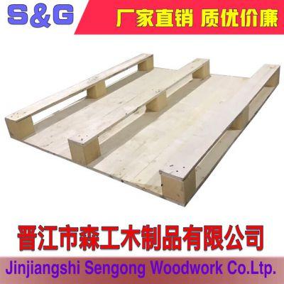 晋江加工木托盘 木栈板 出口托盘 免熏蒸卡板 木架叉车木板