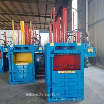 液压打包机 编织袋立式打包机 宏瑞牌立式10吨液压块机价格
