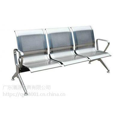 不锈钢排椅是如何炼成的?广东清源家具有限公司