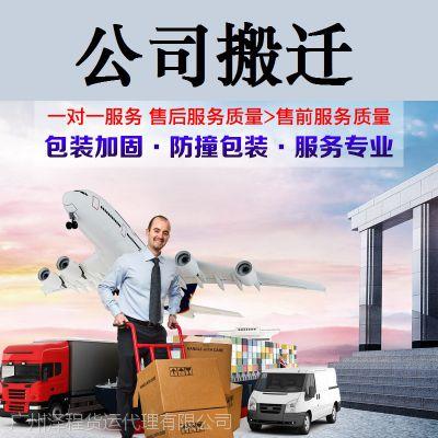 广州泰国物流公司-广州到曼谷物流双清到门