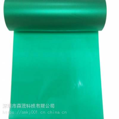 森茂牌绿色碳带混合基60mmX300m现货