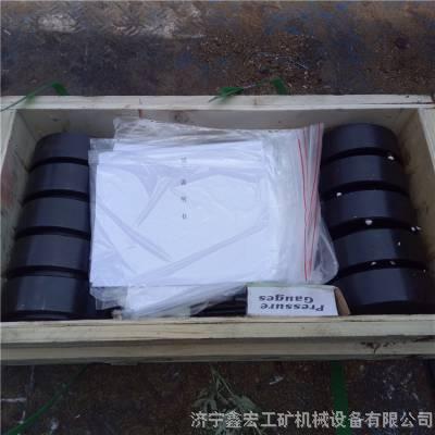 矿用20T锚杆测力计 MCZ系列锚杆测力计 指针式数显式锚索测力计