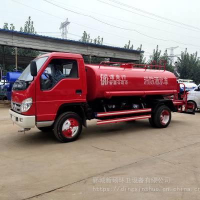 河北邯郸现货出售小型洒水车国三洒水车