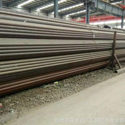 平顶山325×10无缝钢管新到140吨现货