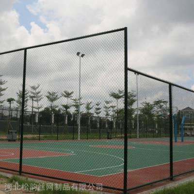 灯塔笼试球场围栏-体育场围栏铁丝网厂-排球场围栏网