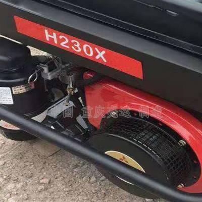 内燃发电电焊机重庆厂家生产制造H230X系列发电电焊机纤维素焊向下焊多功能
