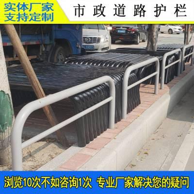 广州市政交通栏杆 肇庆港式人行道防撞护栏 镀锌机非公路隔离栏