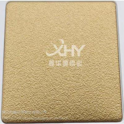 佛山供应201 304 316 彩色粗砂不锈钢板
