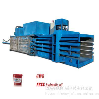驰阳牌CYWS-120型卧式输送机上料电动液压打包机压块机